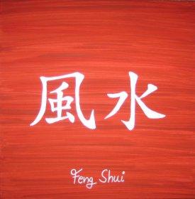 """""""Feng Shui"""""""